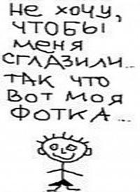 Ольга Зеликова, 16 декабря 1992, Москва, id32045779